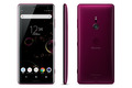 SONY docomo 【SIMロック解除済み】 Xperia XZ3 SO-01L Bordeaux Red