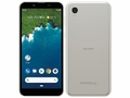 SHARPSoftBank Android One S5 クールシルバー