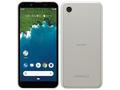 SHARPSoftBank 【SIMロック解除済】 Android One S5 クールシルバー