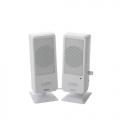 ELECOMMS-UP201WH USBスピーカー/0.5W/USB電源/ホワイト