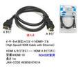 COMON4HDMI-10 1m HDMIケーブル Ver1.4a 金メッキ