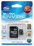 TeamTG008G0MC24A 8GB microSDHC Class4