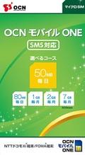 OCNモバイル ONE SMS対応(緑) microSIM
