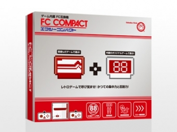 N/BCC-SFFC-WT FCコンパクト