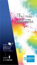 IIJ mioIM-B111 ウェルカムパック microSIM データ通信専用