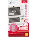 サイバーガジェットCY-N3DSFLM-AG New 3DS用 液晶保護フィルム 指紋防止タイプ