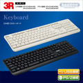3R3R-KCKB04UBK スタンダード日本語109キーボード USB ブラック