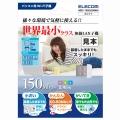 ELECOMWDC-150SU2MWH USB無線超小型LANアダプタ ホワイト