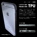 LibraLBR-IP6PUC nudie iPhone6用軽量ソフト保護ケース
