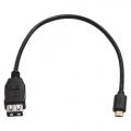 ainexUSB-135R USBホストケーブル A-Micro-B