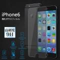 アイティプロテックYT-GFILM-F/IP6  強化ガラスフィルム For iPhone6