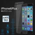 ITPROTECHYT-GFILM-F/IP6P 強化ガラスフィルム For iPhone6Plus