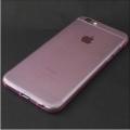 アイティプロテックYT-TPU03-PK/IP6P 極薄TPUソフトケース For iPhone6Plus/ピンク