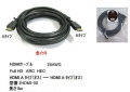 COMON2HDMI-50 2K4K対応HDMIケーブル 5m