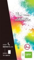 IIJ mioIM-B177 プリペイドパック nanoSIM データ通信専用