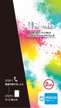 IIJ mioIM-B176 プリペイドパック microSIM データ通信専用