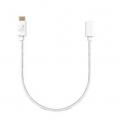 AREASD-U2MFCM-WH TypeCケーブル Toughest Wire TypeC-microB(メス)-変換アダプタ USB2.0