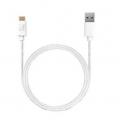 AREASD-U2AMCM100-WHM TypeCケーブル Toughest Wire TypeC-A-100cm USB2.0