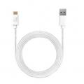 AREASD-U2AMCM200-WHM TypeCケーブル Toughest Wire TypeC-A-200cm USB2.0
