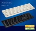 3R3R-KCKB04PBK 108キーPS2接続keeeceキーボード ブラック