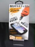 LibraLBR-IP7GF iPhone7強化ガラスフィルム