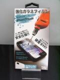 LibraLBR-IP7PGF iPhone7Plus強化ガラスフィルム