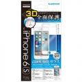 多摩電子工業TF06GDW iPhone 6/6s用ガラスフィルムフルカバー3Dタイプ ホワイト