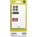 DP+DP5000KWH 5000mAhモバイルバッテリー ホワイト