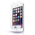 ELECOMPM-A14FLMUWH iPhone 6用フィルム/多機能