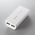 ELECOMDE-M01L-5230WH タブレット・スマートフォン用モバイルバッテリー