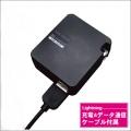TOPLANDM4331K コンセント用充電器2.4A MFIライトニングケーブル 1mつき