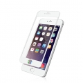 ELECOMPM-A15LFLFGRBWH iPhone6s(6)Plus用フィルム/3D・防指紋・光沢