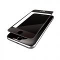 ELECOMPM-A16LFLFGRBBK iPhone 7 Plus用フルカバーフィルム/光沢