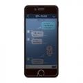ELECOMPM-A15FLSCGG03 iPhone 6s用ガラス/ショートカット機能付き