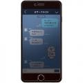 ELECOMPM-A15LFLSCGGGO iPhone 6s Plus用ガラス/ショートカット機能付き