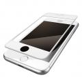 ELECOMPM-A16MFLGRHWH iPhone 7用フルカバーフィルム/防指紋/光沢/硬度9H
