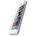ELECOMPM-A16LFLGGR03W iPhone 7 Plus用フルカバーガラスフィルム