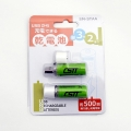 N/B SM-STAA Usb Rechargeable Battery(URB)