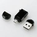 ELECOMMF-SAU332GBK 32GB OTG USB3.0メモリ