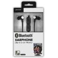 HIDISCHDBT31BK Bluetooth イヤフォン ブラック