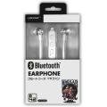HIDISCHDBT31WH Bluetooth イヤフォン ホワイト